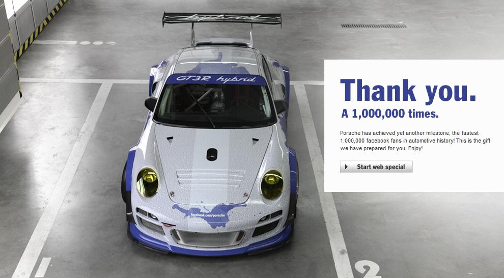 """Porsche Microsite """"Thank you"""""""