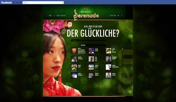 Heineken wir schreiben ne serenade - Freunde wählen