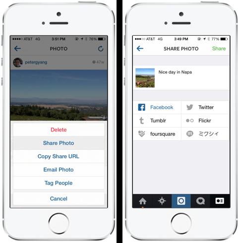 Instagram mit expliziter Sharing Funktion (Quelle: Facebook)