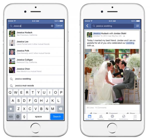Erweiterte Funktion in der Suche von Facebook: Suche nach Beiträgen