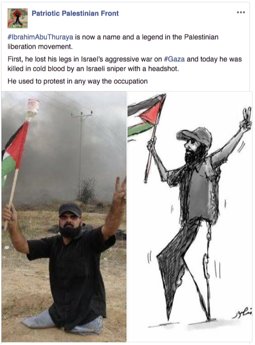 """Beispielinhalt """"Patriotic Palestinian Front"""" (Quelle: Facebook)"""